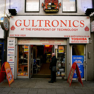 An image of Gultronics taken in 2008 by Steve Bowbrick, courtesy of Flickr, used under a Creative Commons Attributions-NonCommercial-ShareAlike 2.0 License.